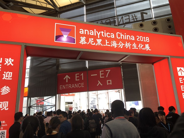 大咖云集新品薈萃 analytica China2018在滬隆重開幕