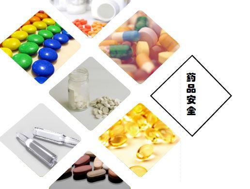 药品质量检验检测设备如何应对千亿级的大市场?