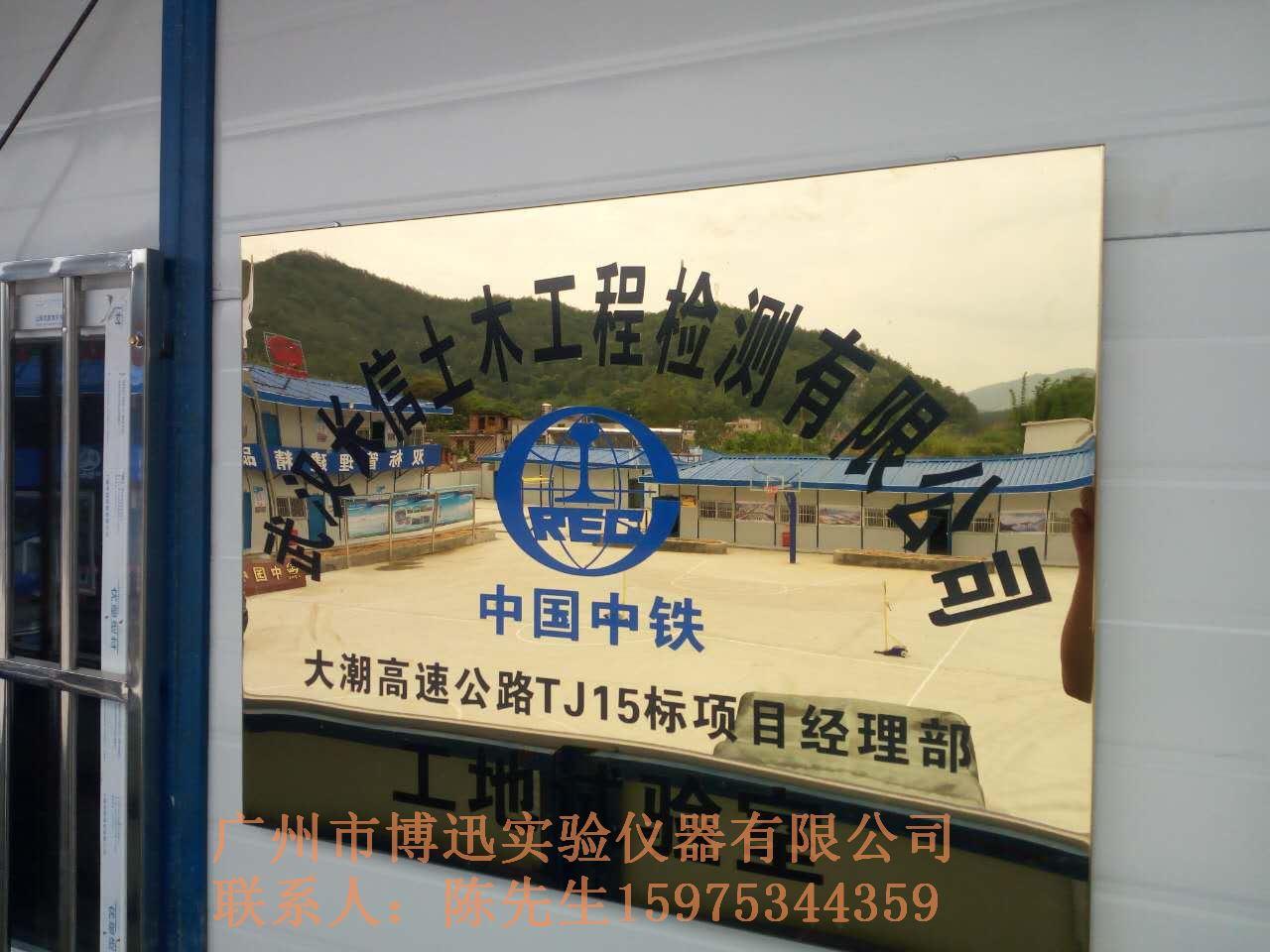 武汉长信土木工程检测有限公司(大潮高速公路TJ15标项目)