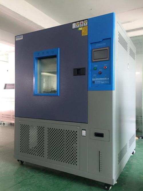 恭喜AP-HX-150D2恒温恒湿试验箱签约北京京安蓝盾科技