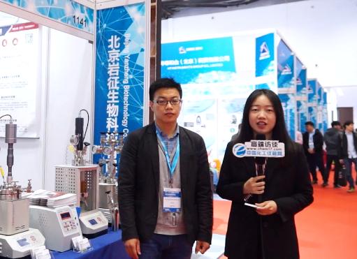 北京岩征生物科技亮相CISILE2018