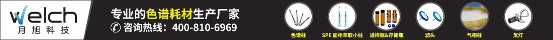 月旭betway官网首页(上海)股份betway必威手机版登录