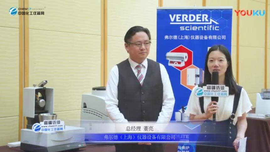 共话金谱技术——访弗尔德总经理董亮