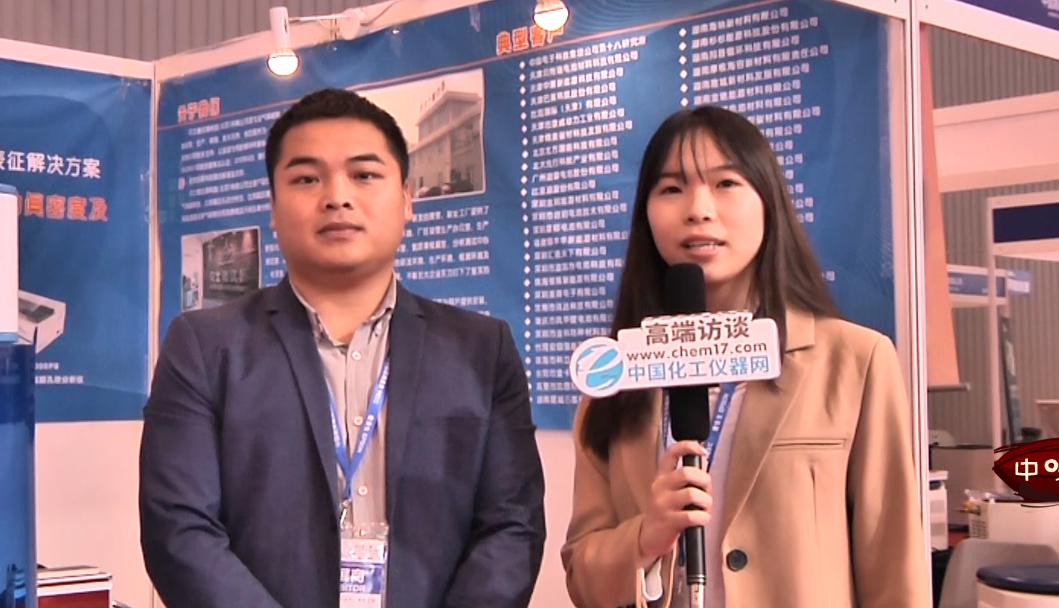 貝士德儀器科技(北京)有限公司亮相成都高教展