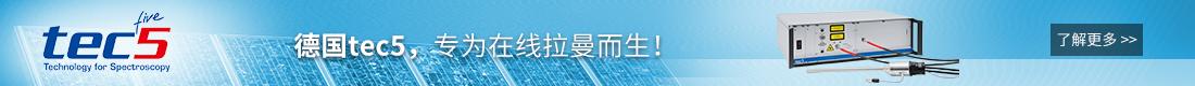 特法尔(北京)科技有限公司