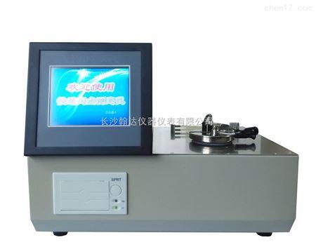 HD5208-Z