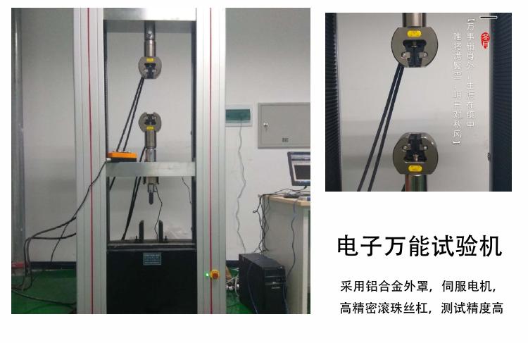 wdw-100 高温万能拉力试验机厂家直销现货供应_物理