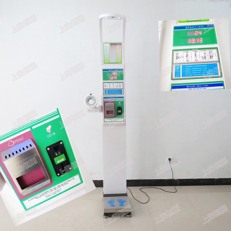 人体测量仪
