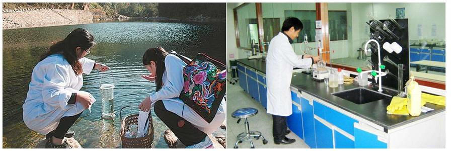 金索坤公司动态-污水中的烷基汞检测