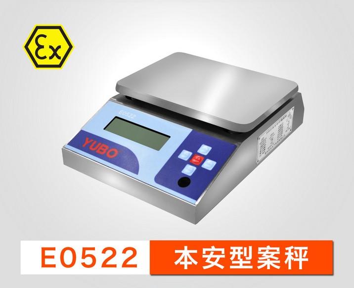 15kg防爆天平/防爆案秤选带RS232接口