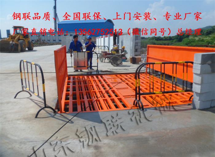 gl-100t 山东全自动建筑工程洗轮机_工业在线及过程仪