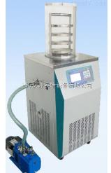 加热型冷冻干燥机