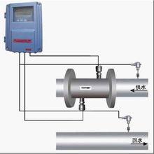 正品包邮超声波热量表 冷量表 管道式 壁挂式 防爆式超声波热量表示例图29