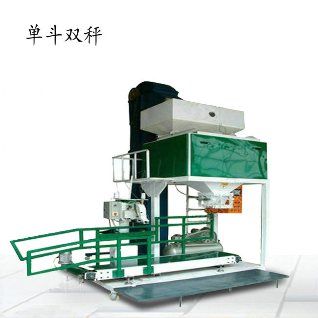 颗粒物料定量包装机