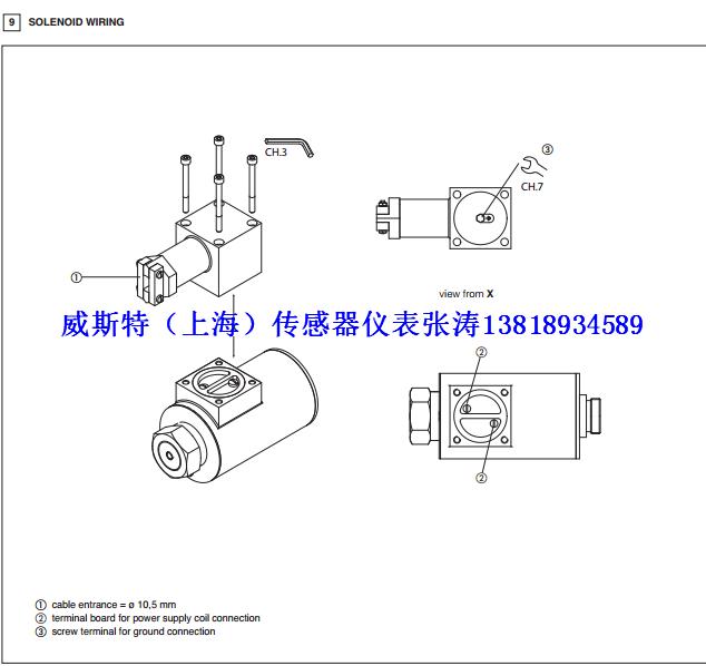 03~0.05s,换向冲击较大;而直流电磁阀的换向时间为0.1~0.