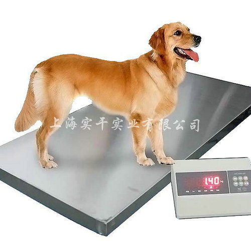 宠物专用电子秤
