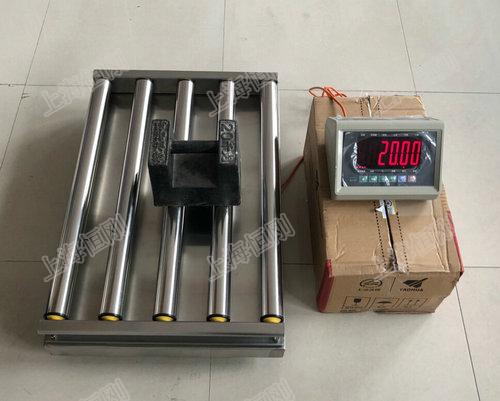 自动化滚筒秤
