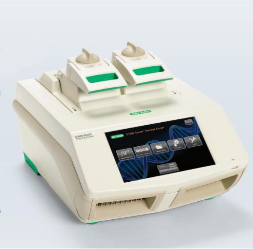 上海旦鼎贸易有限公司长期供应美国伯乐PCR基因扩增仪,不仅为您提供的产品,而且价格实惠,质量可靠!
