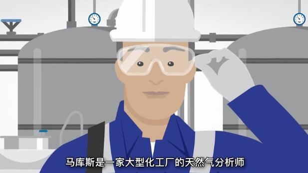 天然气分析师