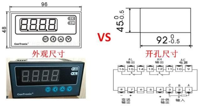 即可以接收电压,电流,热电偶,热电阻等各种类型的输入信号,实现了万能