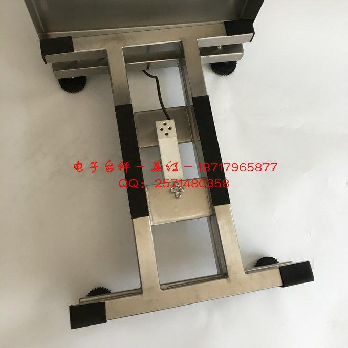 304不锈钢材质电子秤(食品厂专用)