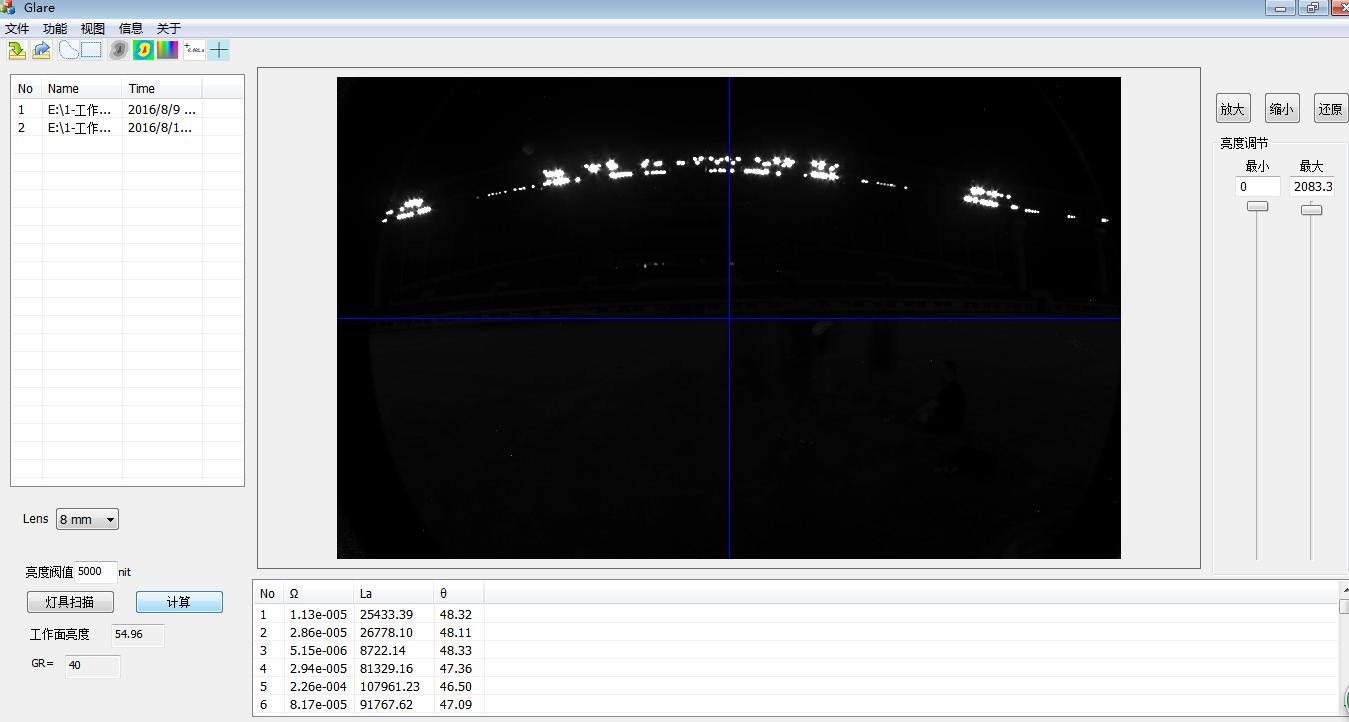 现场测试数据-3.jpg