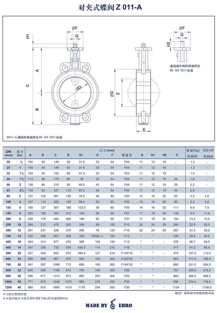 双气缸单循环电路图