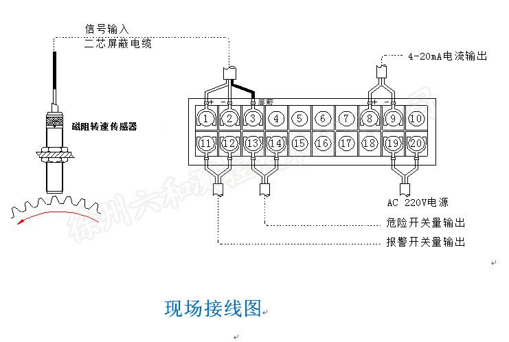 电路 电路图 电子 原理图 741_498