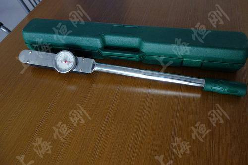 表盘扭矩检测扳手 200N.m-750N.M