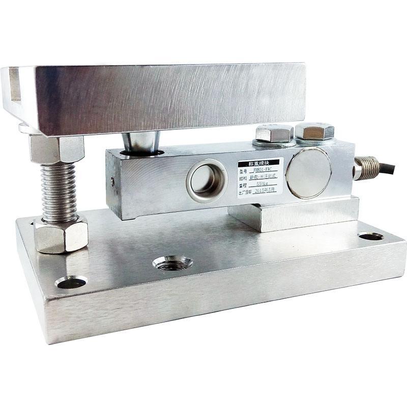 304不锈钢3t5t10t静载称重模块传感器