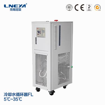 超低温冷却水系统