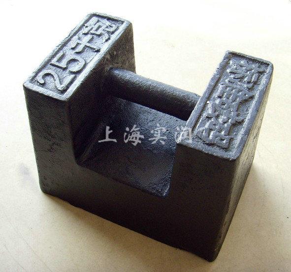 义乌铸铁砝码