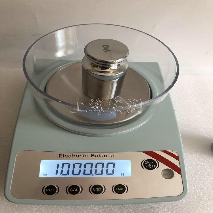 太仓2公斤电子称