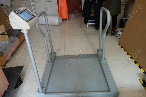 轮椅车地磅秤