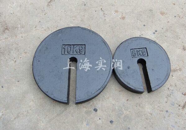 25公斤秤砣砝码