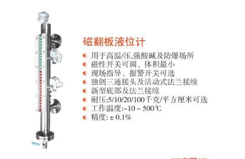 模拟液位电路图