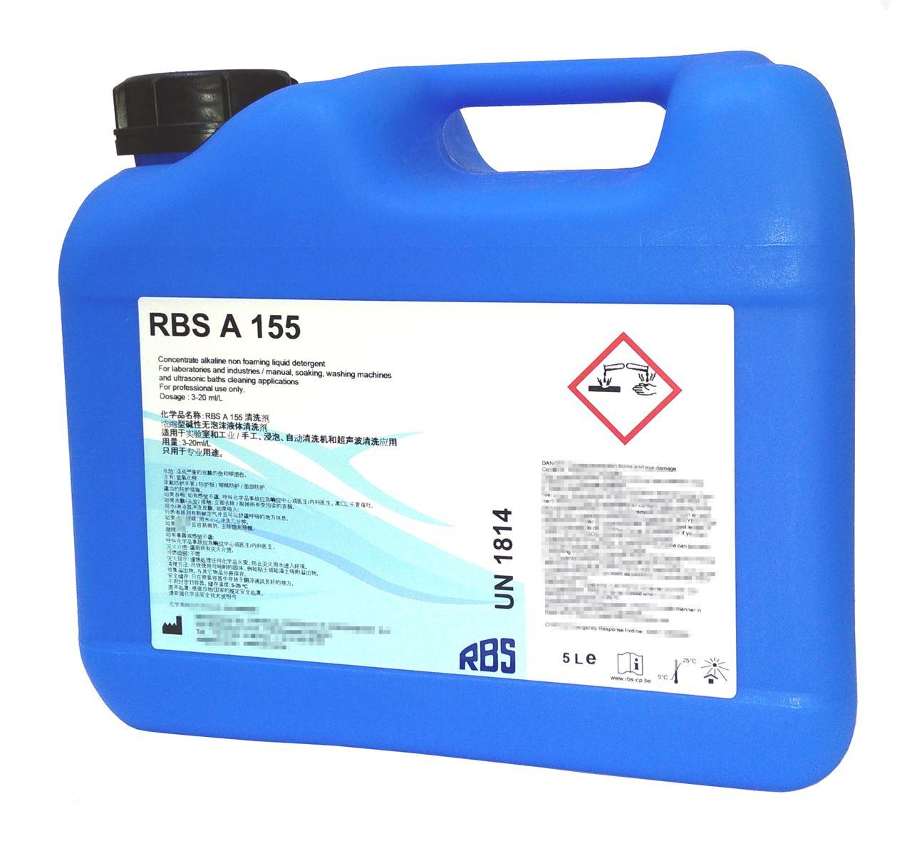 RBS A 155.jpg RBS清洗液及中和剂 清洗液、中和液 第4张