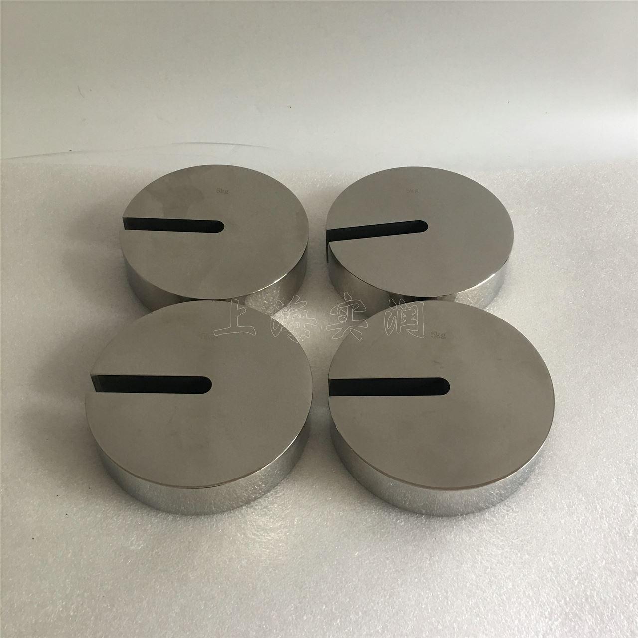 不锈钢C形砝码