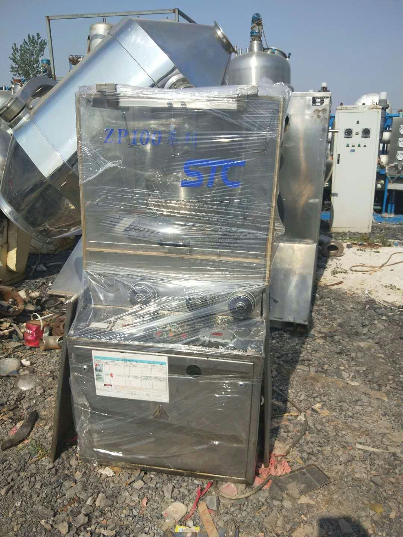 【图文】气动式加料机的原理 旋转式压片机的安装操作注意事项
