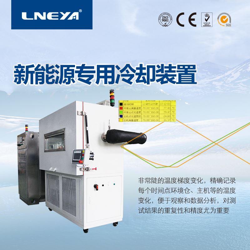 试验室专用冷水机