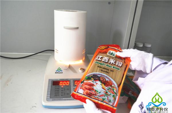 米粉水分快速检测仪