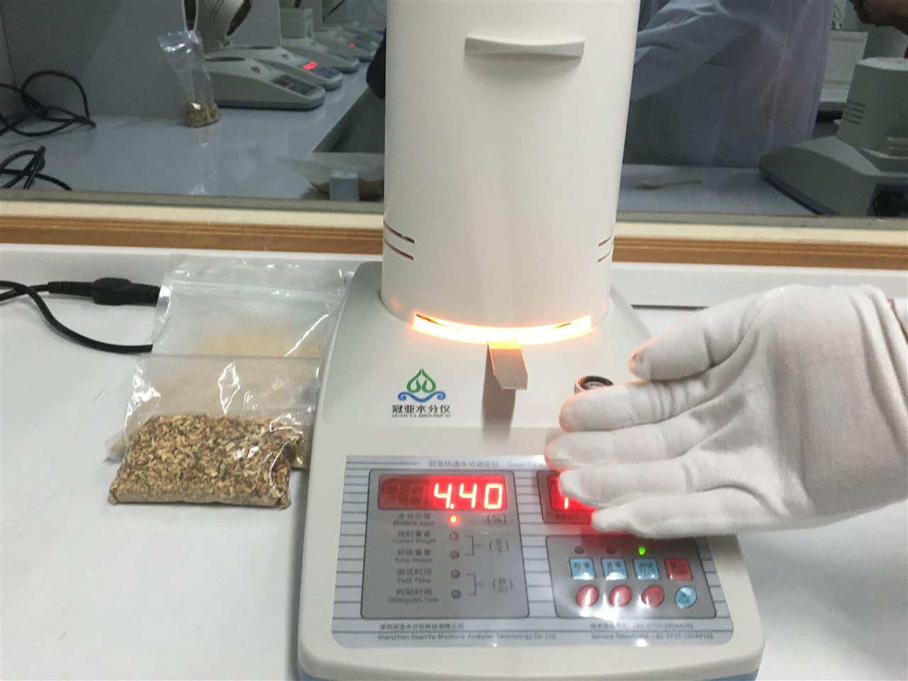 脱水香菇快速水分仪