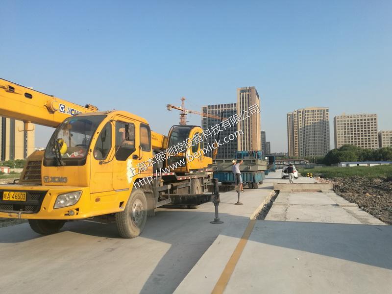 <strong>3*21米80-100吨物联网智能电子汽车衡地磅</strong>