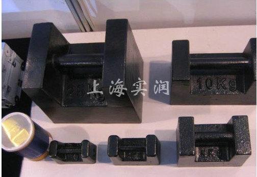 南京25公斤标准砝码