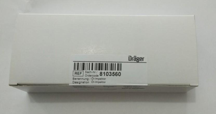 8103560油盒