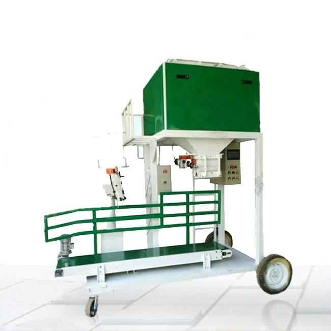 自动称重包装机