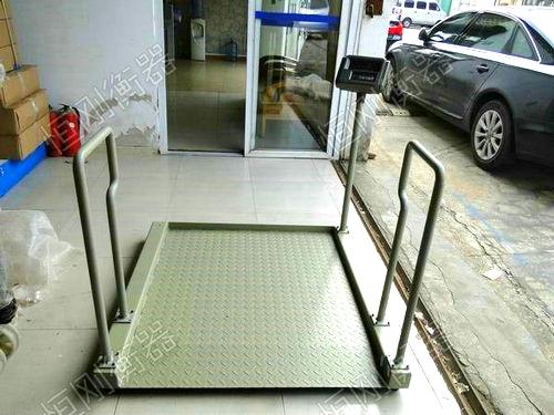 轮椅平台秤