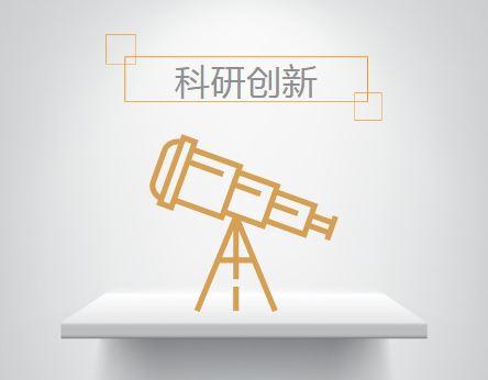 集成电路产业发展迅速 x射线检测技术实现革新