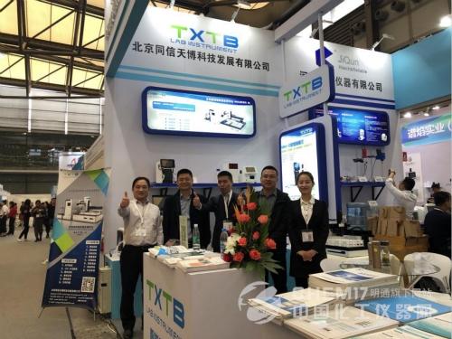 北京同信天博科技发展有限公司展位(展位号:E4/4162)