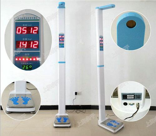 红外线身高体重测量仪